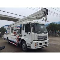 Man Lift Hydraulic Aerial Work Platform Truck With  360° 5.7m Max Operation Radius