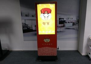 China HDMI , VGA Outdoor LED Billboard Freestanding / Poster digital signage video on sale