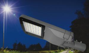 China LED Cobra Head Street Light / 50W Integrated Solar Powered Garden Street Lamps on sale