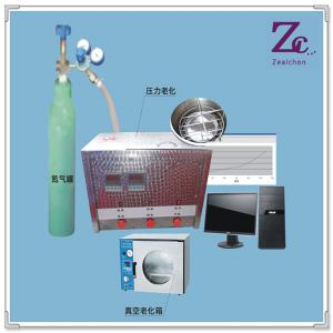 China A032 Bitumen Aging Oven Test /bitumen circumrotate film oven/Bitumen Film Circumrotate Ovens on sale