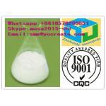 白い結晶の反苦痛の麻酔の鎮痛の /Bupivacaine Hydrochloride/14252-80-3