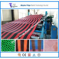 Plastic PVC Calendering Mat Production Line Plastic Anti-Slip Extrusion Machine