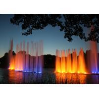 China Modern Saudi Arabia Riyadh Music Dancing Fountain With Colourful Light on sale