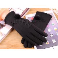 Plush Women Vintage Touch Screen Compatible Gloves 40-60cm For Winter Outdoor