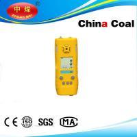 Shandong China Coal Handheld Ozone Gas Detector