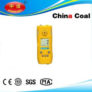 China Shandong China Coal Handheld Ozone Gas Detector on sale