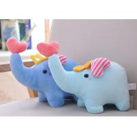 China Cute Animal Plush Toys Little Elephant Doll 25 CM Size With Soft PP Cotton Stuffed on sale