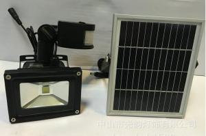 China Solar Rechargeable emergency LED flood light IP65 with PIR sensor camping lighting on sale