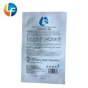 Quality High quality center seal facial mask aluminum foil packagingplastic custom for sale