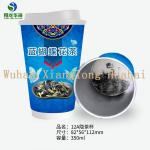 Free Sample  Organic Natural butterfly bean flower dried flower tea  paper cup