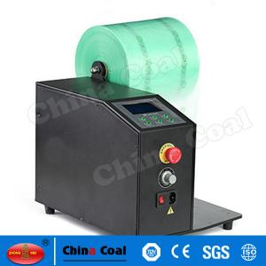 China Air Mat Am320 Air Cushion Machine air cusion machine,Cushion Machine,Air Mat Machine on sale