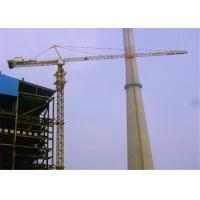 Xugong H3 / 36B Construction Tower Crane , 60m 12 Tons Luffing Tower Crane