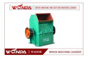 China Clay Brick Jaw Crusher Machine , Small Jaw Rock Crusher?/ Stone Crusher Durable on sale