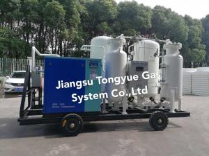 China N2 Generator package  High Quality PSA Nitrogen Generation Plant on sale