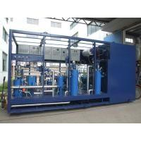 China HFO Power Plant Fuel Oil Handling System on sale