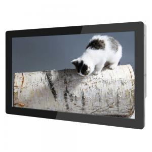 China Outdoor Digital Advertising Screens 75 Inch Android Wifi Type System on sale