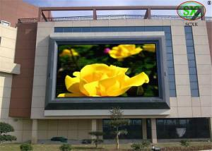 China Advertisement Outdoor LED Billboard For Shopping Mall , 192mm x 192mm on sale