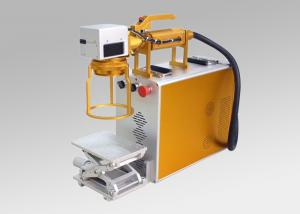 China Integrated Fiber Laser Marking Machine Handheld Type Low Power Consumption on sale