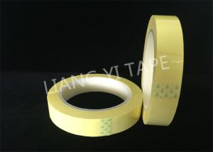 China 3 Layers Composite Polyester Mylar Tape , Acrylic Adhesive Electrical Insulation Tape on sale