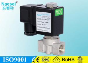 China AC DC Bi - Stable Latching Solenoid Valve , Non Heating Up Low Coil Miniature Solenoid Valve on sale