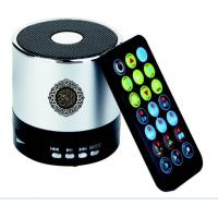 China LED digital quran speaker with remote for muslim on sale