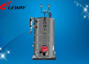 China Oil Industrial Vertical Steam Boiler New Condition Two Fire Passes Structure on sale