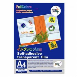 China Self-adhesive transparent film on sale