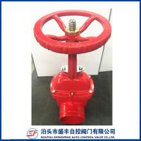 China shengfeng high quality competitive price ductile iron grooved gate valve