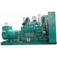 80kva generator with cumming engine 6bt5.9-g2 and 8 hours based fuel tank