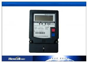 China Four Tariffs Multi-rate Prepaid Electronic Energy Meter with RS485 , Digital Energy Meter on sale