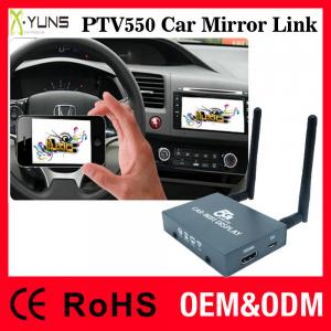Ptv550 2 Antennas Dual Band 2 4g 5g Car Wifi Mirrorlink Android