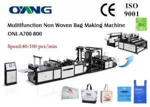 China Ultrasonic Sealing Non Woven Bags Manufacturing Machine For D Cut / T Shirt / Handle Bag on sale
