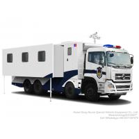 Military Police Outdoor Camping Vehicle for  Outdoor Mobile Camping Truck With Living Room lodging van