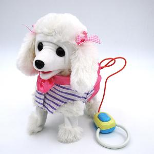 China 9  Electric Wire Control Kids Walking Dog Toy With Lead Barking Wagging on sale