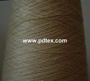 China wool yarn on sale