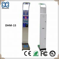 DHM-15 measurement scale for Body Fat MBI Height and weight scales with coin slot measuring medical machine