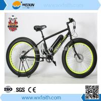"EN15194 approved 26"" Electric Mountain Bike/Bicycle with 36V 10A Lithium Battery Electric Mountain Bike Prices"
