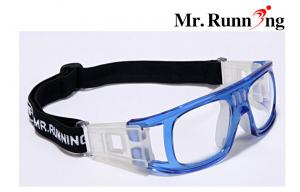 cdffd97c44b Quality Volleyball   Badminton Eyeglasses