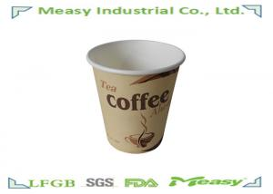 China 220ml Eco-Friendly Single Wall Paper Cups OEM Service Available on sale