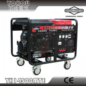 10KW 12KW 15KW 18KW Gasoline Generator Set with VANGUARD