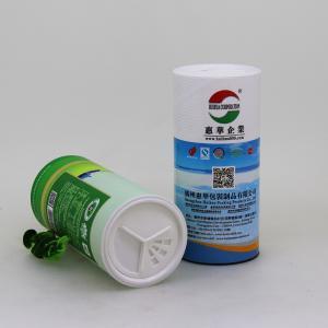 China Shakers Lid Seasoning Food Grade 145mm Paper Packaging Tube on sale