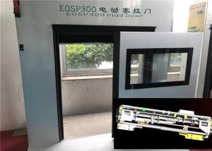 China Inside Sealing Good Outlook Electric Bus Door Actuator With DCU Controller on sale