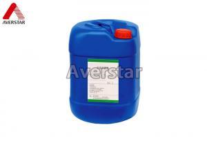 China CAS 76714 88 0 Powdery Mildew Fungicide Diniconazole 95% TC 4.9mPa Vapour Pressure on sale