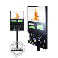 55 inch LCD Android Wifi Digital Signage with mobile phone charging station