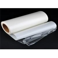 High Elastic Hot Melt Glue Film Roll , 74A Hardness High Resilience Hot Melt Sheet