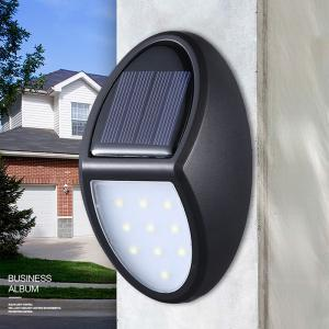 China 10LEDs Waterproof Solar Light Wall Lamp Outdoor Garden Street Security Yard Path Home Energy Saving Lamp on sale