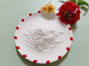 China Pharmaceutical Grade Amino Acid Powder , L - Carnosine Powder In White Color on sale