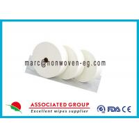 Sanitary Non Woven Medical Fabric / Non Woven Face Mask Recycling