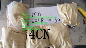 China Top purity Research Chemical Powders 4CN-BINACA-ADB ,4CN manufacturer on sale