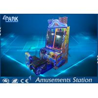 Kids Happy Car Racing Game Machine High Definition 3D Scene L1550*W1200*H2100MM